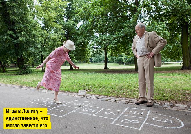 Фото №1 - Ученые придумали, как сделать, чтобы в 60 лет у тебя были такие же волосы и прыщи, как в 20