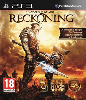 Фото №1 - Выиграй Reckoning для PS3
