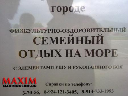 Фото №10 - Ноябрьское обострение