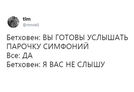 Лучшие шутки дня и Игорь Чайка!