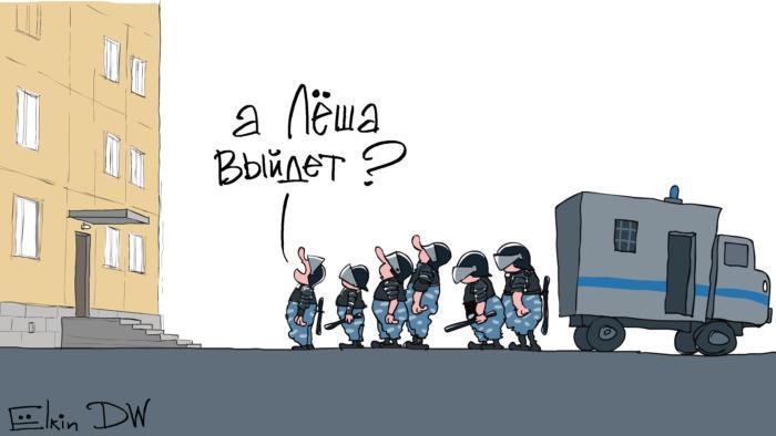 Фото №1 - Избранные шутки о массовых задержаниях на антикоррупционных акциях протеста