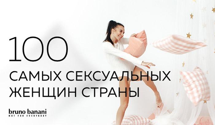 Фото №8 - Яна Кошкина, Пенелопа Крус, Клаудия Шиффер и другие самые соблазнительные девушки недели