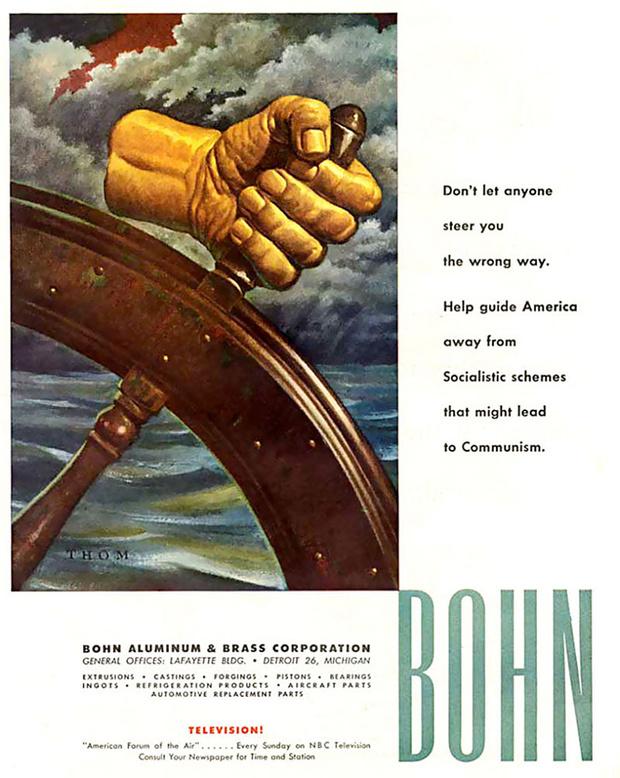 Фото №17 - 24 исторических плаката с антисоветской агитацией