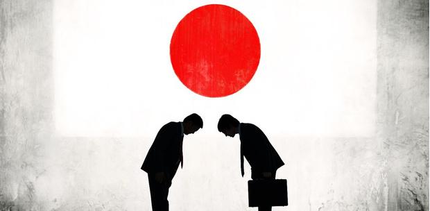 Фото №1 - Японцы упрощают правила получения рабочих виз для иностранцев