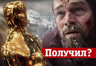 """""""Оскар-2016"""": Все победители за 2 минуты!"""