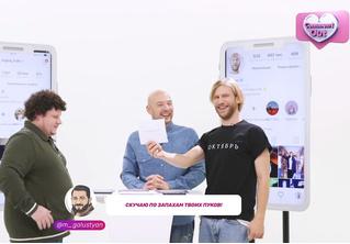 Новое шоу от создателей «Вечернего Урганта» — жесткое и смешное