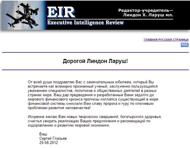 Фото №8 - Лапшеснималочная: откуда берутся иностранные «эксперты» и «политологи» на российском ТВ