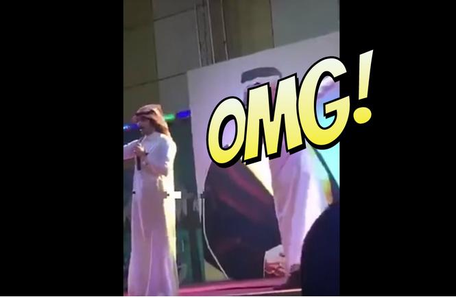 Певца из Саудовской Аравии арестовали за танцевальное движение!