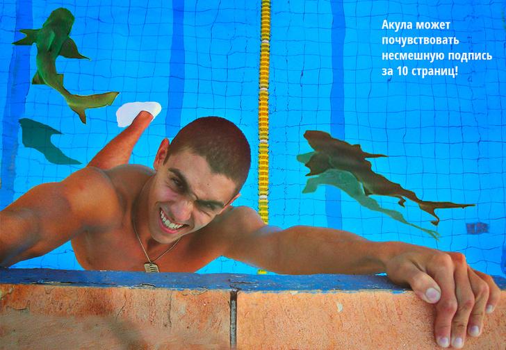 Фото №1 - Вредно ли плавать вбассейне?