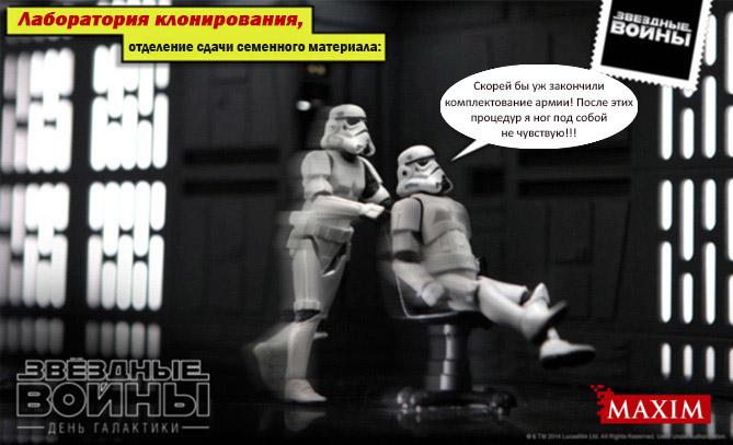 Фото №10 - Набор LEGO Star Wars выиграть должен ты