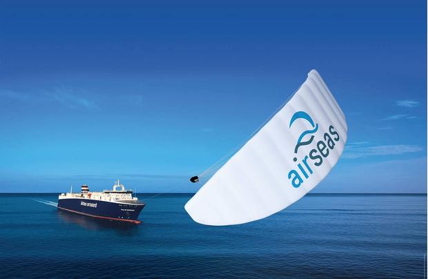 Фото №1 - Airbus вернет кораблям паруса, чтобы сэкономить топливо