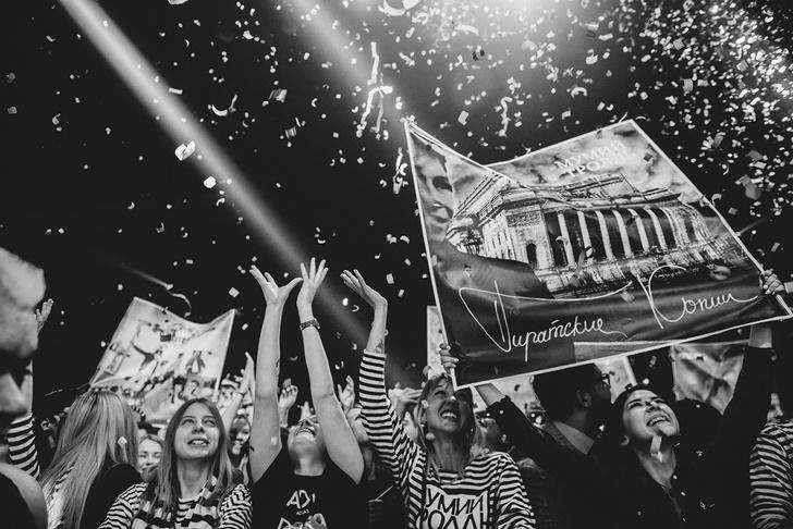Фото №14 - «Мумик-Кон»: пиратская копия концерта группы «Мумий Тролль» утекла в сеть