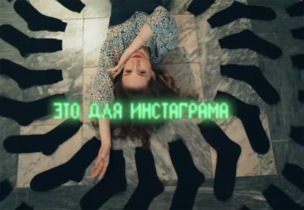 Фото №1 - Что будет, если превратить рекламу чебоксарского трикотажа в киберпанк (видео)