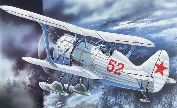Фото №2 - Операция Z: как советские асы научили японцев тактике камикадзе