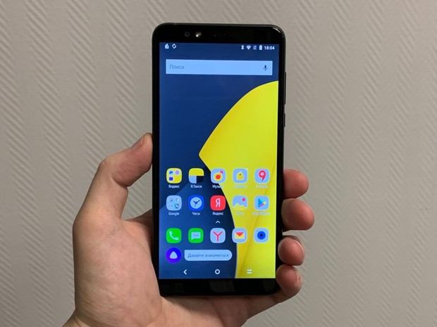 Фото №4 - «Яндекс» представил смартфон собственного производства