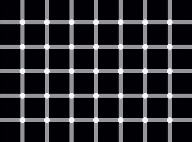 Фото №18 - Как лучшие оптические иллюзии обманывают твой мозг