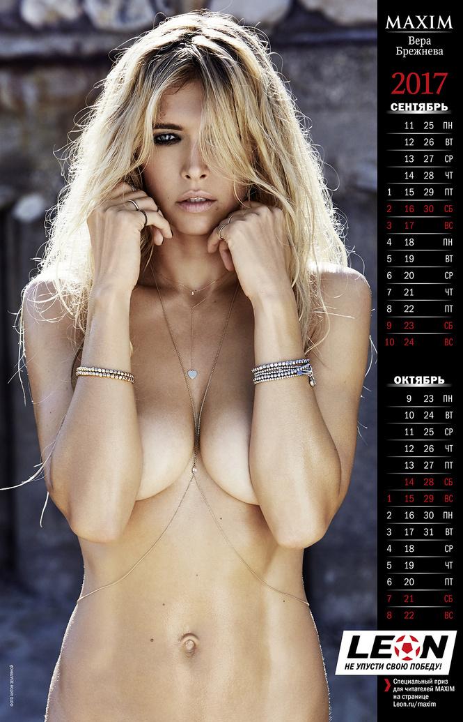 Самые сексуальные девушки страны на календаре MAXIM возьми 0017 год