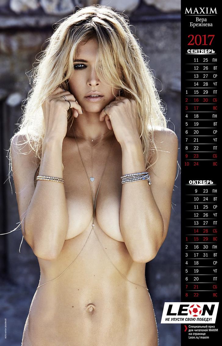 Фото №5 - Самые сексуальные девушки страны в календаре MAXIM на 2017 год
