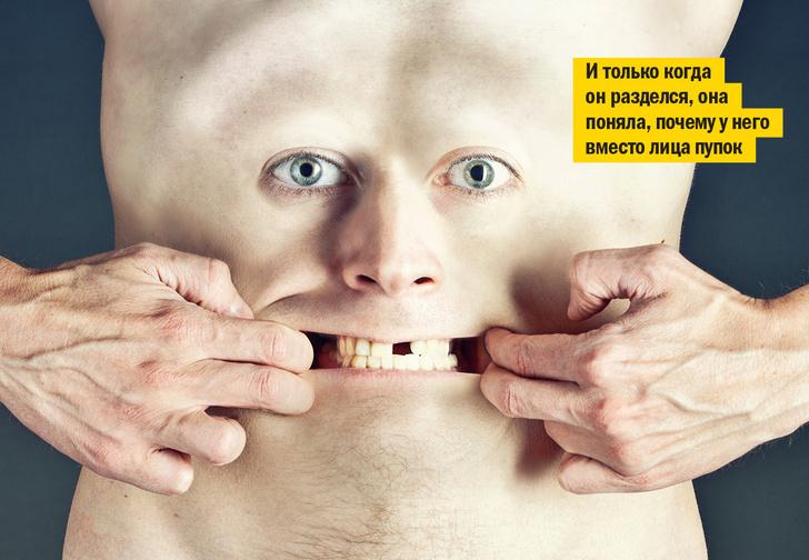 Фото №1 - Э-э, чё? Ученые выяснили, что люди думают кишечником