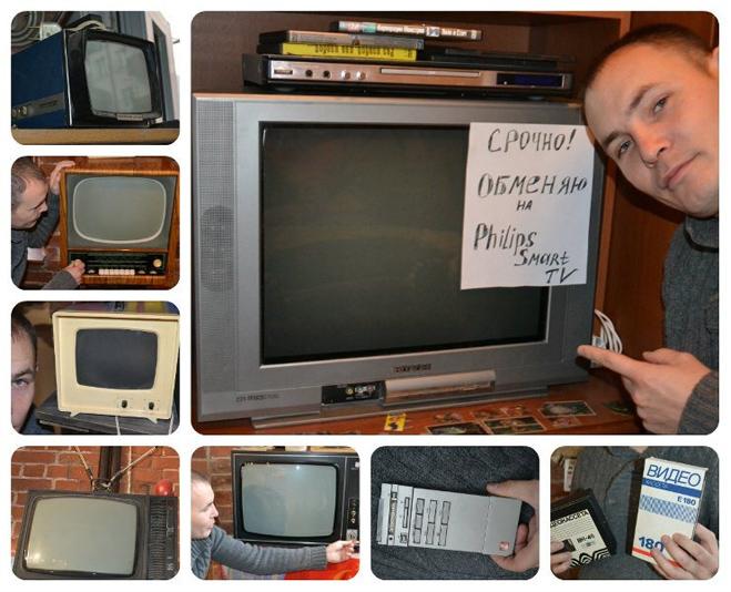 Фото №3 - Назад в будущее с Philips Smart TV