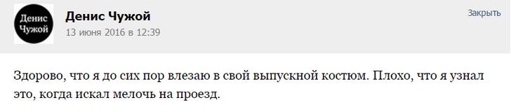 Фото №2 - Паблики в «Контакте», на которые стоит подписаться