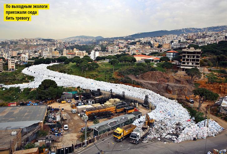 Мусор в Бейруте