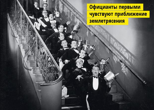 Фото №4 - 40 отвратительных секретов официантов, которые ты предпочел бы не знать