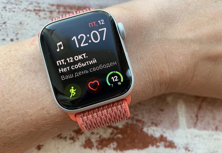 Фото №1 - Apple Watch Series 4: ЭКГ пока нет, но все равно огонь