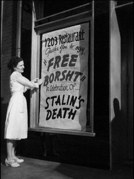 Фото №2 - Трамп в Ленинграде и еще 4 редких фотографии времен СССР