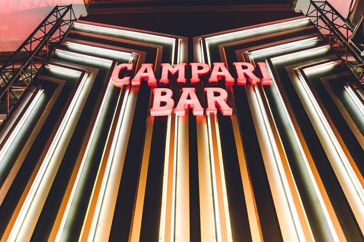 Фото №1 - На месте Time Out открылся Campari Bar