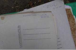 На Урале местный житель нашел на помойке документы полиции с грифом «Секретно» (фото прилагаются)
