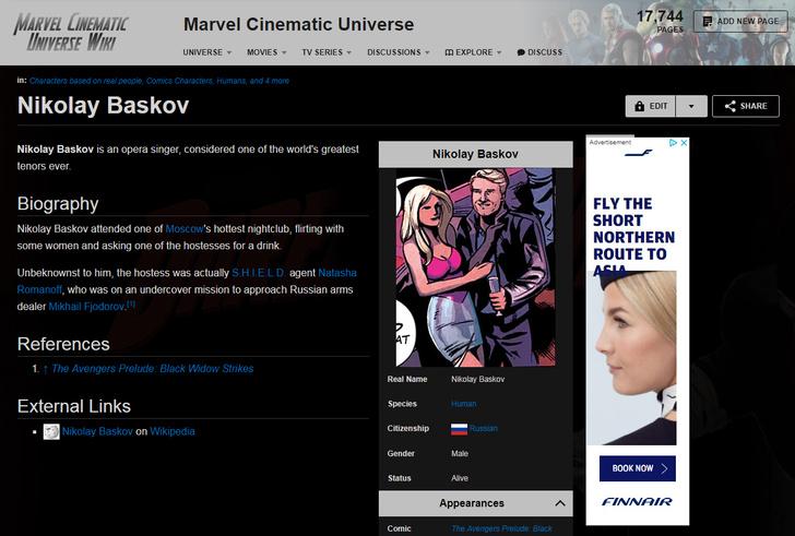 Фото №1 - Во вселенной Marvel нашли Николая Баскова и Веру Брежневу