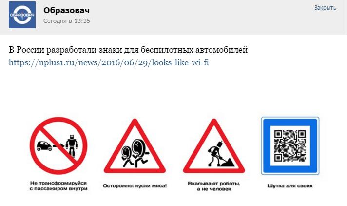 Фото №44 - Паблики в «Контакте», на которые стоит подписаться