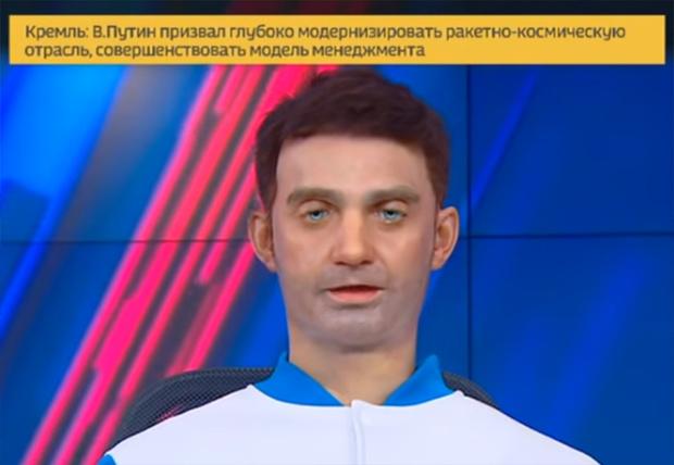 Фото №1 - Новости на канале «Россия 24» провел робот-телеведущий, но, кажется, он сам не в восторге от этого (видео)