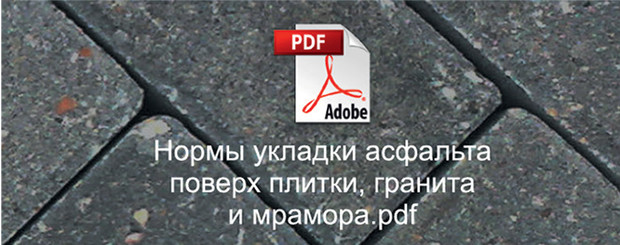 Фото №5 - Что творится на экране компьютера Сергея Собянина