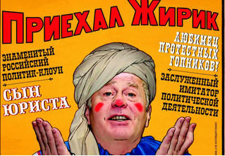 Тест: Угадай, что из этого бреда сказал Жириновский?