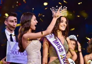 «Мисс Украина — 2018» Вероника Дидусенко лишилась короны
