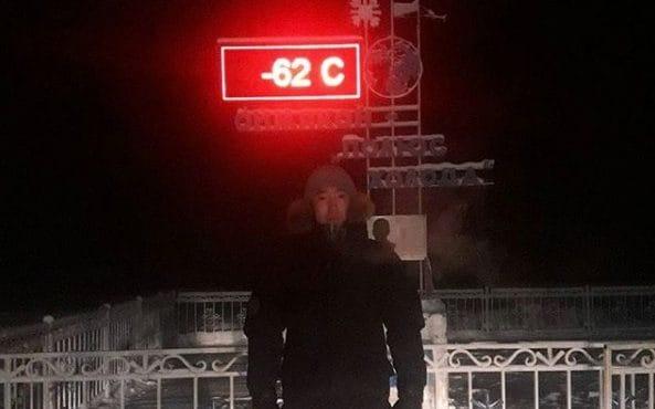Фото №1 - В Оймяконе опять побит рекорд температуры