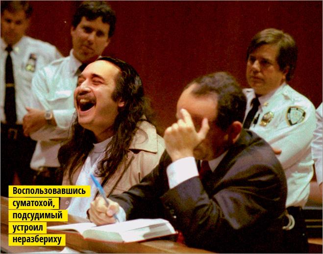 Фото №6 - Смех сквозь хохот. 16 заразительных фотографий