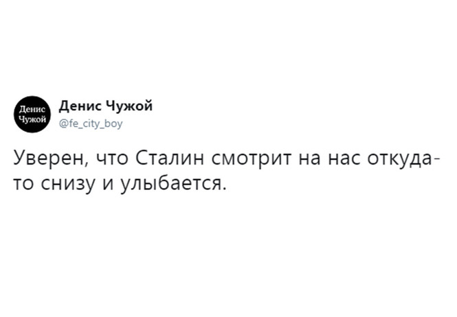 Лучшие шутки об отмене проката фильма «Смерть Сталина»