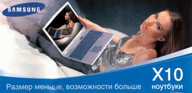 Светлана Дрыга в Maxim