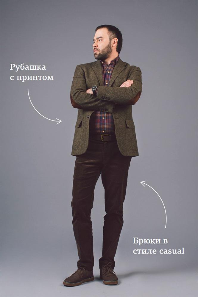 Антон Коринец, региональный менеджер по работе с ключевыми клиентами (RKAM) в Bacardi Martini