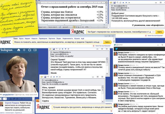 Прямой репортаж с десктопа компьютера Сергея Лаврова