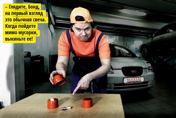 Фото №4 - Работники автосервисов рассказывают о 30 способах отъема денег у автовладельцев