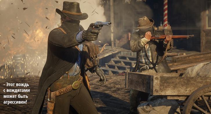 Фото №1 - Red Dead Redemption 2 и другие главные игровые новинки месяца