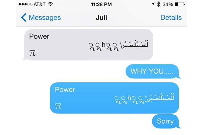 Фото №1 - СМС-подлянка: текстовое сообщение, заставляющее айфон перезагружаться и глючить