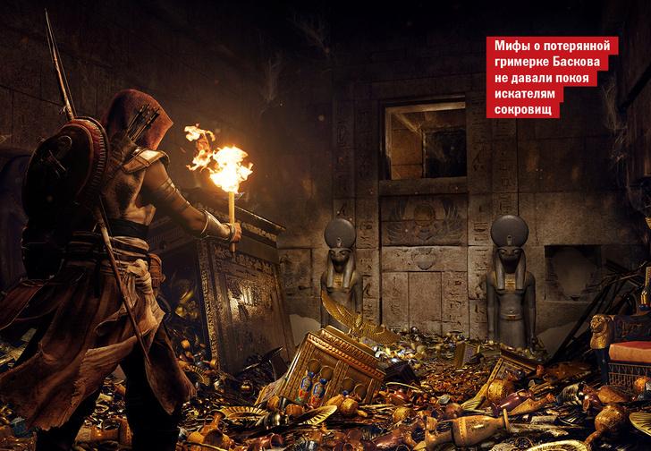 Фото №1 - Assassin's Creed: Origins и другие главные игры осени