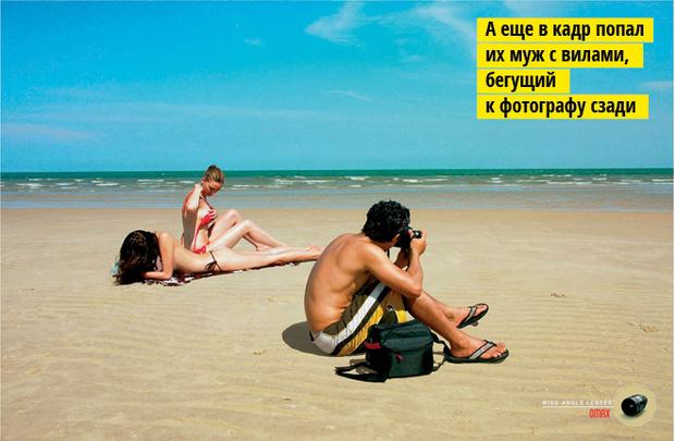 Фото №9 - 13 самых остроумных шовинистических реклам