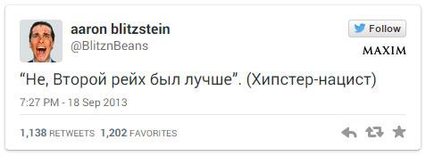 Фото №7 - 10 самых смешных твитов недели со всего света!