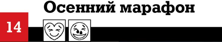 Фото №100 - 100 лучших комедий, по мнению российских комиков